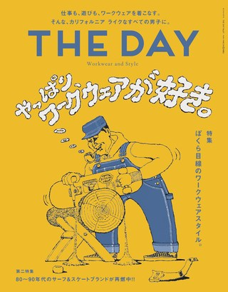 THE DAY(ザ・デイ) No.27 2018 Autumn Issue