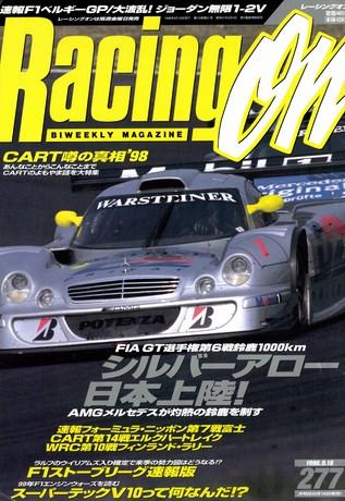 Racing on(レーシングオン) No.277