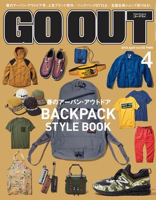 GO OUT(ゴーアウト) 2018年4月号 Vol.102