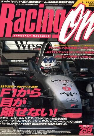 Racing on(レーシングオン) No.259