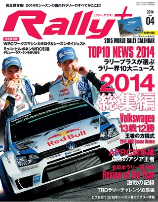 2014 Vol.4
