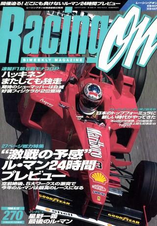 Racing on(レーシングオン) No.270