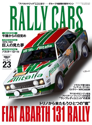 Vol.23 FIAT ABARTH 131 RALLY