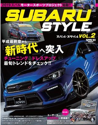 SUBARU STYLE Vol.2