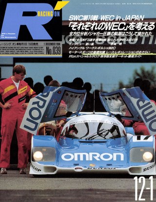 Racing on No.039