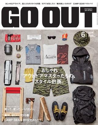 GO OUT 2015年6月号 Vol.68