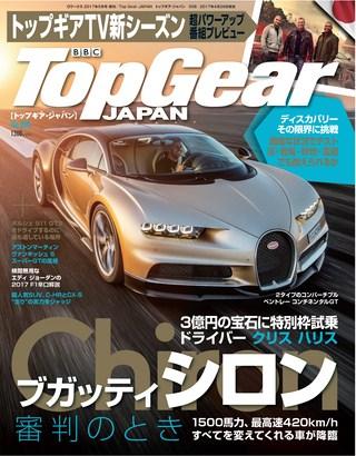 Top Gear JAPAN(トップギアジャパン) 008