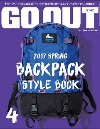 GO OUT(ゴーアウト) 2017年4月号 Vol.90
