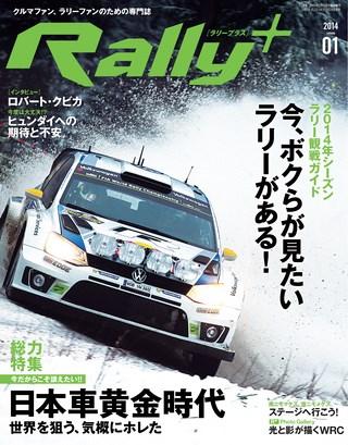 2014 Vol.1