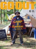 2013年6月号 Vol.44