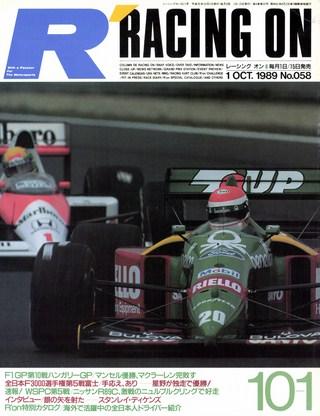 Racing onNo.058
