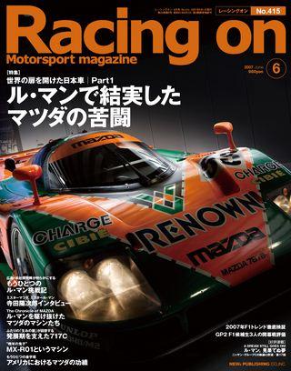 Racing onNo.415