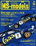 MS-models Vol.06