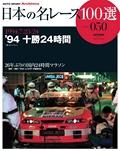 Vol.050