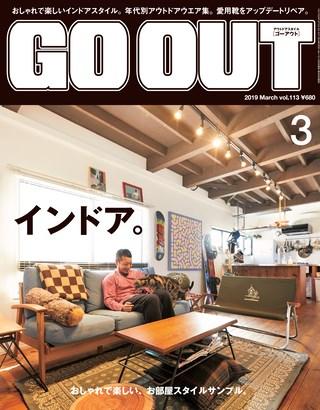 GO OUT(ゴーアウト) 2019年3月号 Vol.113