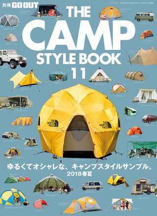 GO OUT(ゴーアウト)特別編集 THE CAMP STYLE BOOK Vol.11