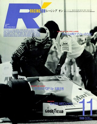Racing onNo.007