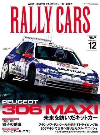 RALLY CARS Vol.12 PEUGEOT 306 MAXI