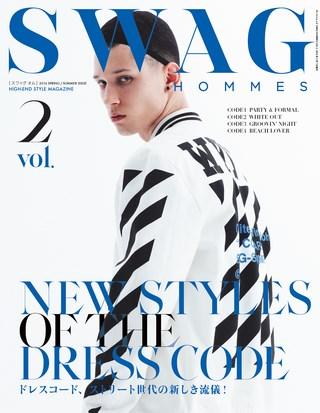 三栄ムック SWAG HOMMES Vol.2