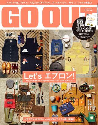 GO OUT 2015年1月号 Vol.63