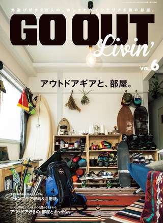 GO OUT Livin' Vol.6