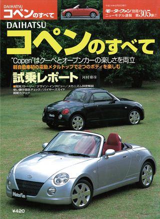 セットすべてシリーズ2000年代人気10車種セット[全10冊]