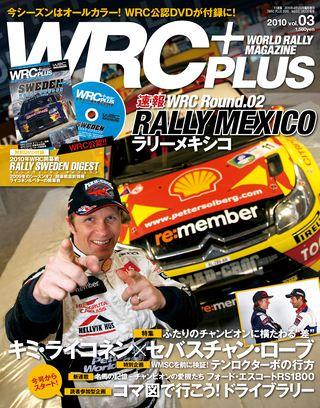 2010 vol.03