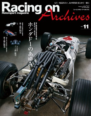 Racing on Archives Vol.11