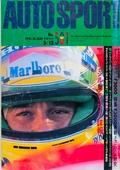 No.581 1991年5月15日号
