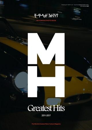 フォトブック Greatest Hits 2011-2017