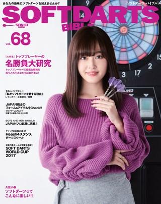 Vol.68