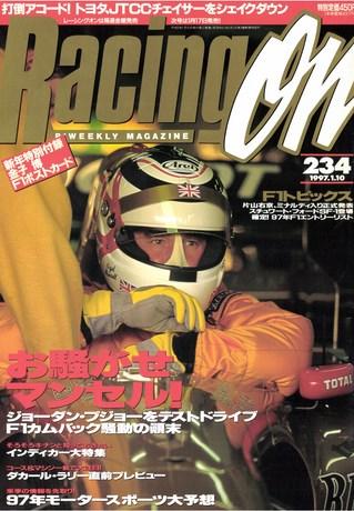 Racing on(レーシングオン) No.234