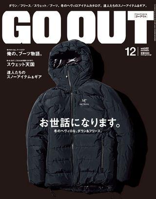 2014年12月号 Vol.62