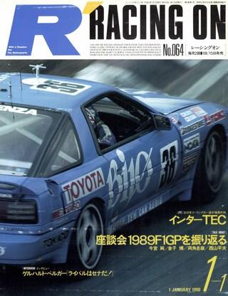 Racing on No.064