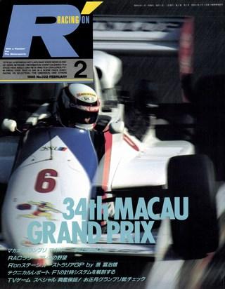 Racing onNo.022
