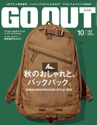 2015年10月号 Vol.72