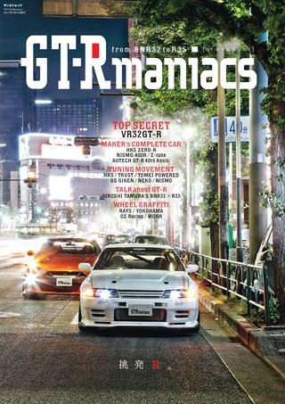 GT-R Maniacs