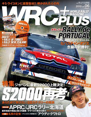 2010 vol.06