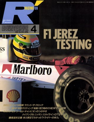 Racing on No.024