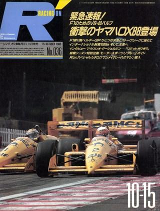 Racing on No.036