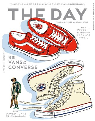THE DAY(ザ・デイ) No.19 2016 Autumn Issue