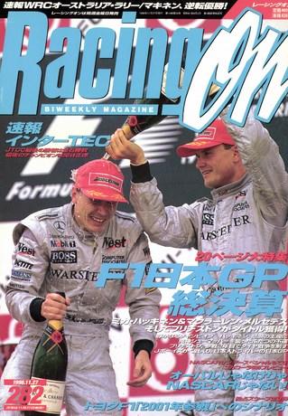 Racing on(レーシングオン) No.282