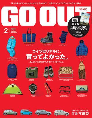 2015年2月号 Vol.64