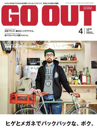 GO OUT 2014年4月号 Vol.54