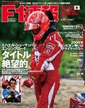 2006 Rd17 日本GP号
