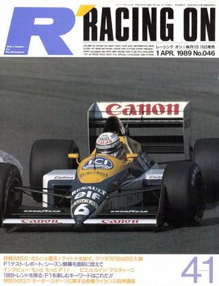Racing on No.046