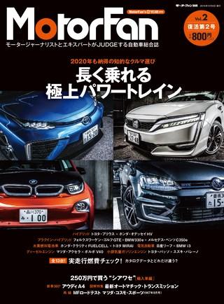 MotorFan Vol.02
