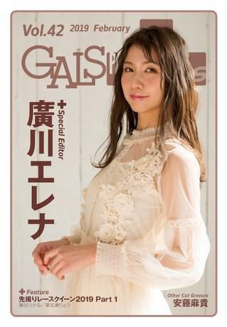 GALS PARADISE PLUS(ギャルパラプラス) Vol.42 2019 February