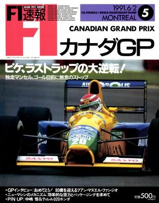 1991 Rd05 カナダGP号