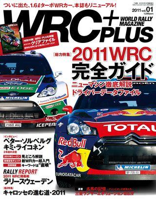 2011 vol.01